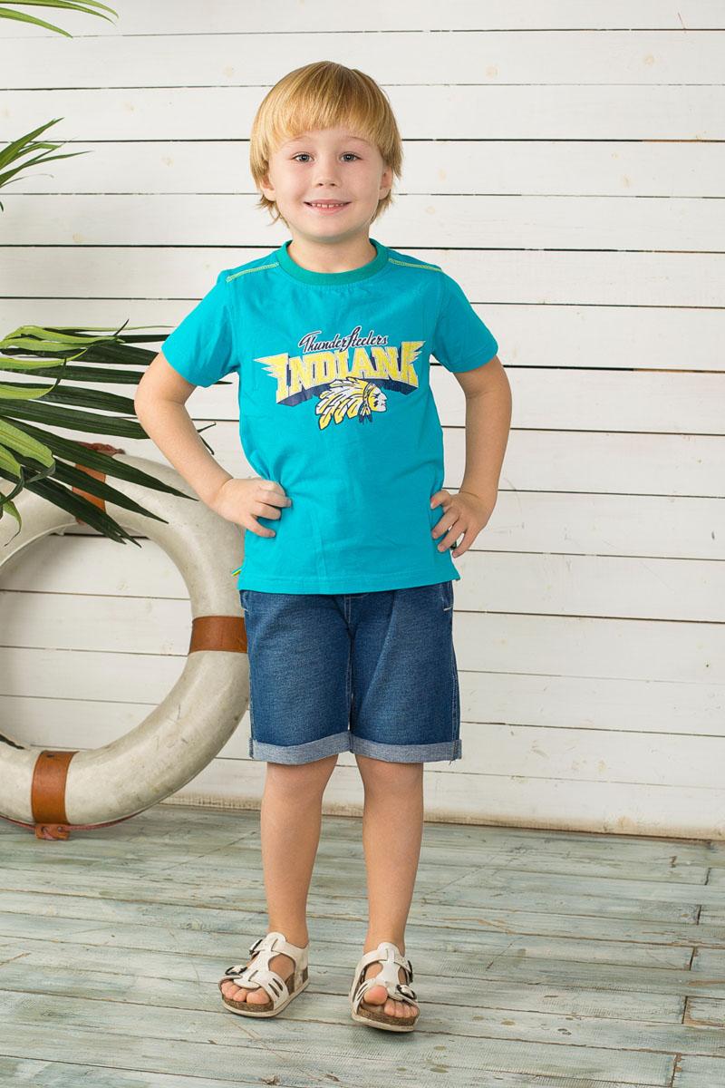 196330Яркая футболка для мальчика Sweet Berry станет отличным дополнением к детскому гардеробу. Изготовленная из эластичного хлопка, она необычайно мягкая и приятная на ощупь, не сковывает движения и позволяет коже дышать, не раздражает даже самую нежную и чувствительную кожу ребенка, обеспечивая ему наибольший комфорт. Футболка с короткими рукавами и круглым вырезом горловины спереди оформлена изображение индейца и принтовыми надписями. Горловина изделия выполнена из эластичной трикотажной резинки. Современный дизайн и расцветка делают эту футболку стильным предметом детской одежды. В ней юный модник будет чувствовать себя комфортно и всегда будет в центре внимания!