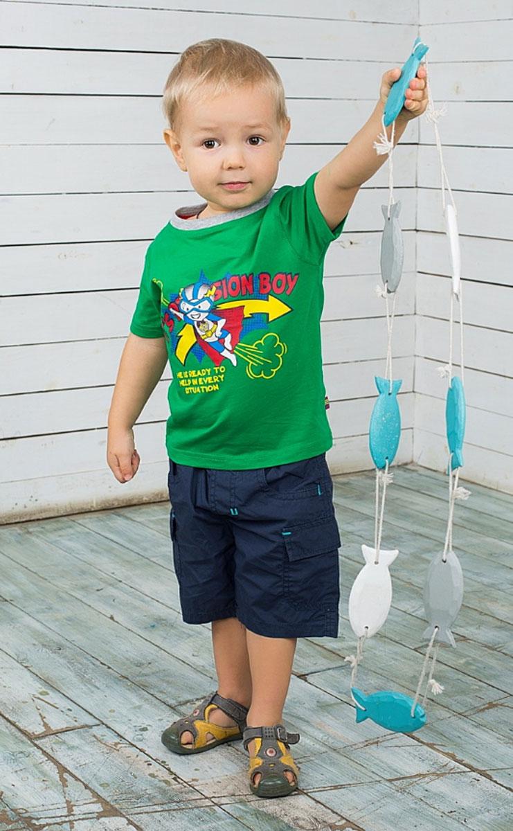Футболка для мальчика. 196105196105Футболка для мальчика Sweet Berry идеально подойдет вашему маленькому непоседе. Изготовленная из хлопка с небольшим добавлением эластана, она необычайно мягкая и приятная на ощупь, не сковывает движения и позволяет коже дышать, не раздражает даже самую нежную и чувствительную кожу ребенка, обеспечивая ему наибольший комфорт. Футболка с круглым вырезом горловины оформлена ярким принтом с изображением звездного героя и надписями на английском языке. Вырез горловины дополнен контрастной трикотажной эластичной резинкой. Современный дизайн и расцветка делают эту футболку стильным предметом детского гардероба. В ней ваш ребенок будет чувствовать себя уютно и комфортно и всегда будет в центре внимания!