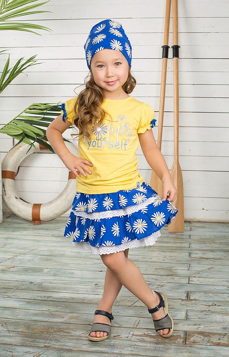 Юбка195427Юбка для девочки Sweet Berry подойдет вашей маленькой моднице и станет отличным дополнением к ее гардеробу. Изготовленная из натурального хлопка, она мягкая и приятная на ощупь, не сковывает движения и позволяет коже дышать. Модель на поясе имеет широкую резинку, регулируемую бархатным шнурком с бусинами снаружи, благодаря чему юбка не сползает и не сдавливает животик ребенка. От линии талии заложены три волана, придающие изделию пышность. Воланы чередуются с ажурными вставками. Модель оформлена принтом с изображением ромашек. В такой юбочке ваша маленькая принцесса будет чувствовать себя комфортно, уютно и всегда будет в центре внимания!