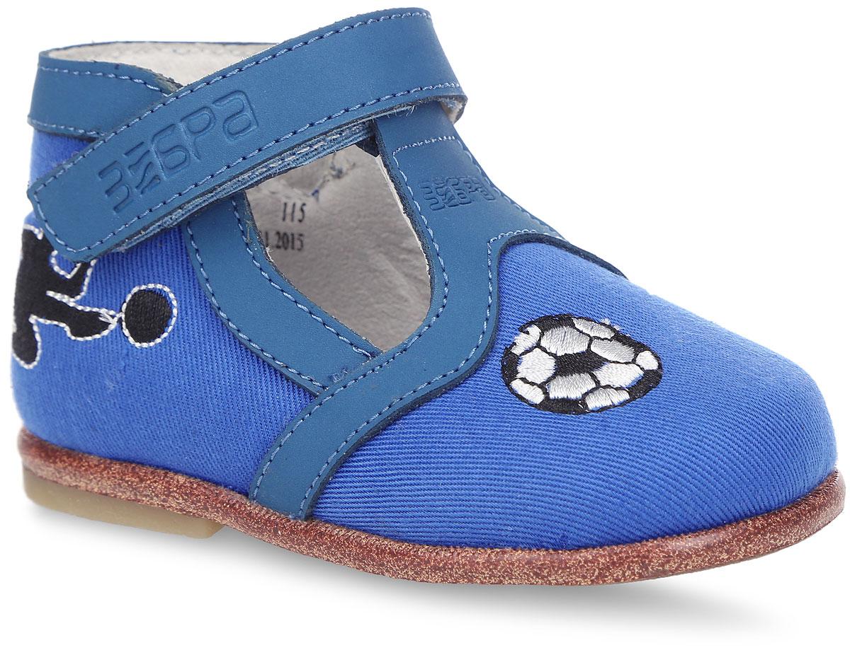 Сандалии для мальчика. 10585-510585-5Прелестные сандалии от Зебра придутся по душе вашему сынишке и идеально подойдут для повседневной носки! Модель, выполненная из плотного текстиля с вставками из искусственной кожи, оформлена вышивками в виде футбольного мяча и футболиста. Ремешок с застежкой-липучкой, оформленный тиснением с названием бренда, обеспечивает надежную фиксацию модели на ноге. Внутренняя поверхность и стелька из натуральной кожи комфортны при ходьбе. Стелька оснащена супинатором с перфорацией, который обеспечивает правильное положение стопы ребенка при ходьбе и предотвращает плоскостопие. Подошва с рифлением гарантирует отличное сцепление с любой поверхностью. Стильные сандалии - незаменимая вещь в гардеробе каждого ребенка!