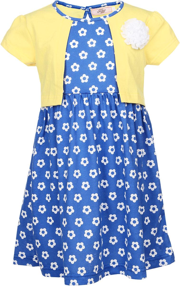Платье для девочки. SSD261M43-22SSD261M43-22Платье для девочки M&D станет отличным дополнением к гардеробу маленькой модницы. Изготовленное из мягкого эластичного хлопка, оно тактильно приятное, не стесняет движений, хорошо пропускает воздух. Платье с круглым вырезом горловины и короткими рукавами-фонариками застегивается по спинке на пуговицу. От линии талии заложены складочки, придающие платью пышность. Изделие оформлено цветочным принтом и украшено декоративным цветком. Отделка и расцветка модели создают эффект 2 в 1 - платья с жакетом. В таком платье маленькая принцесса всегда будет в центре внимания!