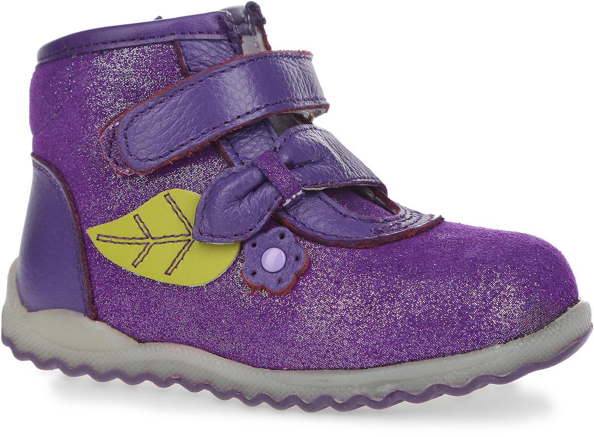 Ботинки для девочки. 10515-9/10516-2010516-20Трендовые ботинки от Зебра придутся по душе вашей девочке. Модель выполнена из натуральной кожи разной фактуры с блестящей поверхностью, оформлена аппликацией в виде цветочка и лепестка в контрастном цвете. Боковая застежка-молния позволяет легко обувать и снимать ботинки, а ремешок на застежке-липучке обеспечивает идеальную фиксацию обуви на ноге. Второй ремешок является декоративным. Подкладка и стелька, изготовленные из натуральной кожи, гарантируют комфорт и уют. Мягкая стелька из ЭВА материала дополнена супинатором с перфорацией, который гарантирует правильное положение ноги ребенка при ходьбе и предотвращает плоскостопие. Подошва с рельефной поверхностью обеспечивает идеальное сцепление с любой поверхностью. Такие ботинки займут достойное место среди коллекции обуви вашего ребенка.