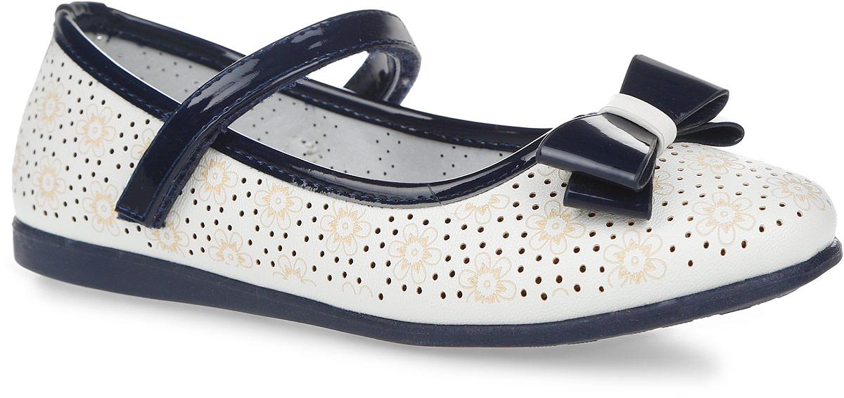 Туфли для девочки. 10317-210317-2Красивые туфли Зебра очаруют вашу девочку с первого взгляда! Верх модели выполнен из искусственной кожи. Внутренняя поверхность туфель изготовлена из натуральной кожи. Стелька из материала ЭВА с поверхностью из натуральной кожи дополнена супинатором с перфорацией, который обеспечивает правильное положение стопы ребенка при ходьбе и предотвращает плоскостопие. Модель оснащена ремешком с застежкой-липучкой, который отвечает за надежную фиксацию на ноге. Подошва имеет рельефную поверхность. Изделие оформлено перфорацией и украшено декоративным бантом на мыске. Элегантные туфельки внесут изысканные нотки в образ вашей маленькой модницы.