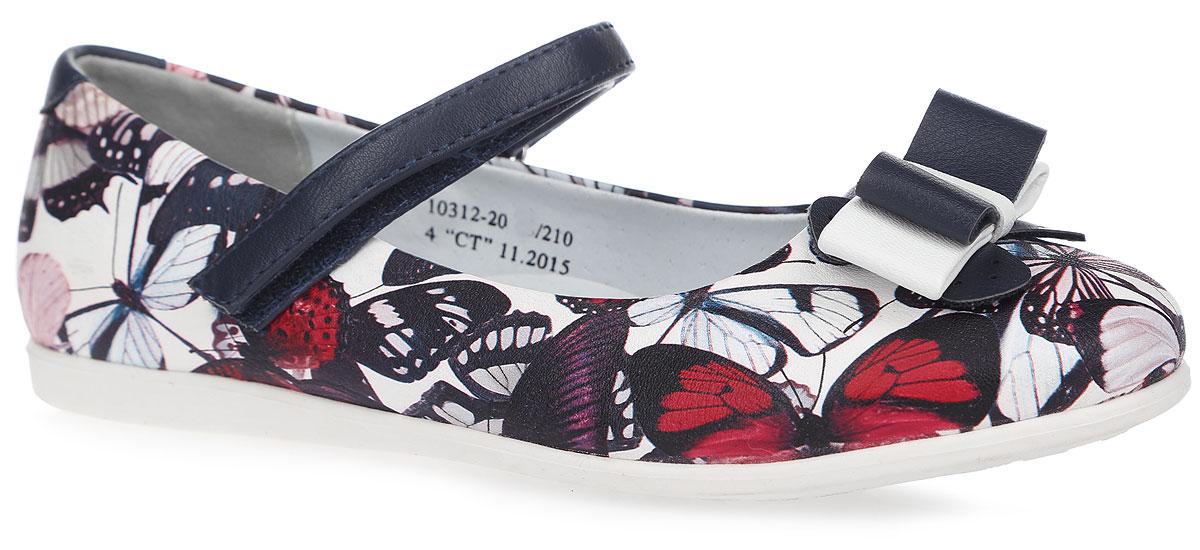 Туфли10312-20Очаровательные туфли от Зебра придутся по душе вашей юной моднице! Модель изготовлена из искусственной кожи и декорирована бантиком на носовой части. Уплотненный задник и ремешок с застежкой-липучкой предназначены для лучшей фиксации обуви на ноге. Внутренняя часть и стелька изготовлены из натуральной кожи. Стелька дополнена небольшим супинатором, который обеспечивает правильное положение ноги ребенка при ходьбе, предотвращает плоскостопие. Подошва выполнена из гибкого, не скользящего материала, устойчивого к истиранию и перепадам температур. Чудесные туфли займут достойное место в гардеробе вашего ребенка.