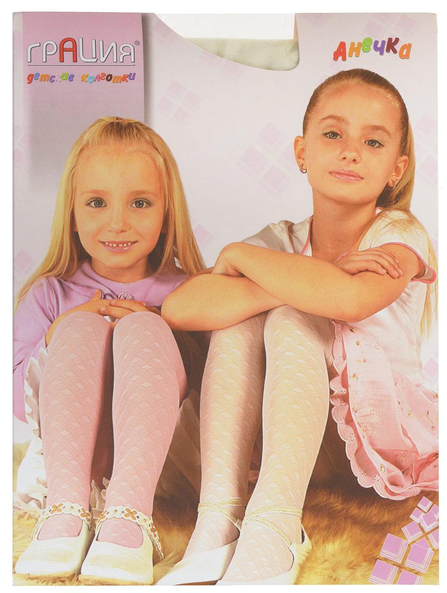 Колготки для девочки АнечкаАнечкаКлассические детские колготки Грация Анечка изготовлены специально для девочек. Однотонные колготки оформлены рисунком в виде мелких ромбов, имеют широкую резинку, укрепленный верх и комфортные плоские швы. Элегантные и комфортные, эти колготки равномерно облегают ножки, не сдавливая и не доставляя дискомфорта. Эластичные швы и мягкая резинка на поясе не позволят колготам сползать и не будут стеснять движений. Входящие в состав ткани полиамид и эластан предотвращают растяжение и деформацию после стирки. Классические колготки - это идеальное решение на каждый день для прогулки, школы, яслей или садика. Такие колготки станут великолепным дополнением к гардеробу вашей красавицы.