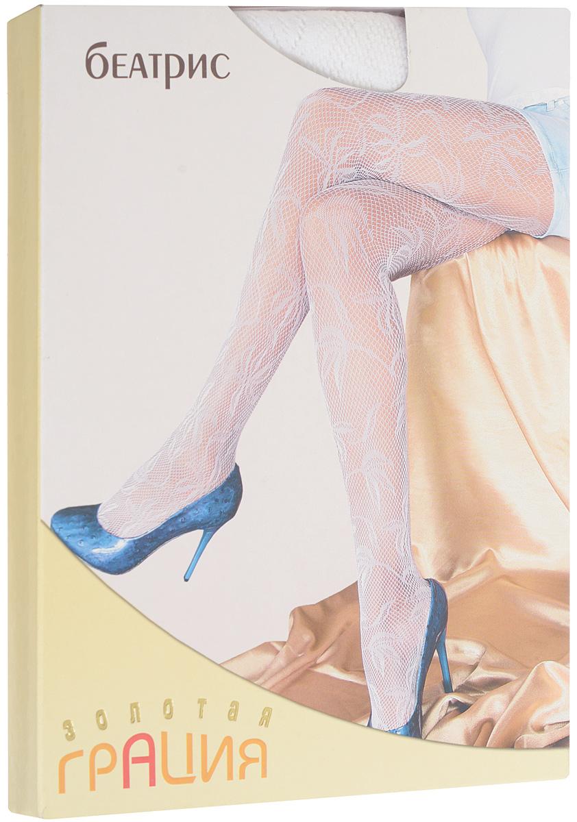Колготки женские БеатрисБеатрисЭлегантные колготки Золотая Грация Беатрис выполнены из мультифибры по уникальной бесшовной технологии. Модель в сеточку с ажурным цветочным рисунком. Хлопковая ластовица обеспечивает дополнительный комфорт. Эластичная резинка на поясе плотно облегает талию.