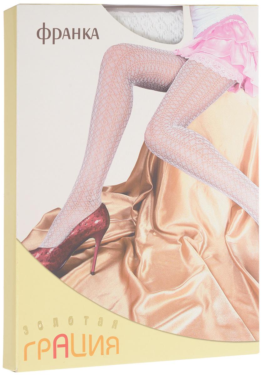 Колготки женские ФранкаФранкаМодные и фантазийные колготки элитной серии Золотая Грация Франка выполнены из мультифибры по уникальной бесшовной технологии. Модель в сеточку с ажурным рисунком. Хлопковая ластовица обеспечивает дополнительный комфорт. Эластичная резинка на поясе плотно облегает талию.