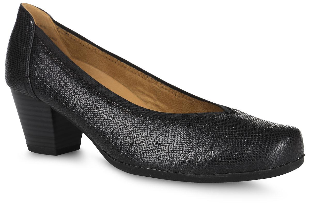 Туфли женские. 9-9-22301-27-0109-9-22301-27-010Стильные туфли от Caprice не оставят равнодушной настоящую модницу! Модель выполнена из натуральной кожи с покрытием под рептилию и дополнена эластичной окантовкой. Закругленный носок добавляет в образ женственности. Подкладка из текстиля и искусственного материала не натирает. Съемная стелька из ЭВА материала с поверхностью из натуральной кожи комфортна при движении. Каблук умеренной высоты невероятно устойчив. Элегантные туфли внесут изысканные нотки в ваш образ и подчеркнут вашу утонченную натуру.