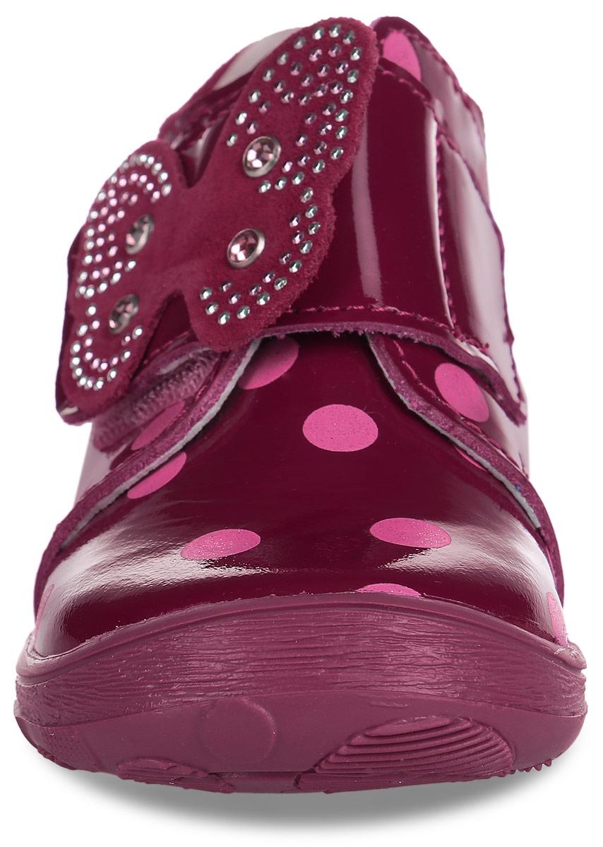 Ботинки для девочки. 152117-2