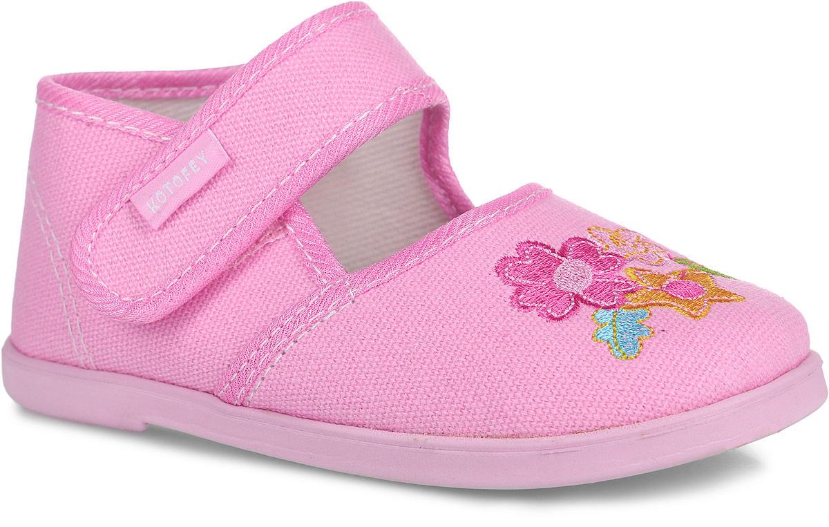 Туфли для девочки. 231078-71231078-71Восхитительные туфли для девочки от Котофей выполнены из текстиля и оформлены на подъеме цветочной вышивкой. Ремешок с застежкой-липучкой гарантирует надежную фиксацию. Текстильная подкладка обеспечит ножкам ребенка комфорт. Стелька из материала ЭВА с поверхностью из натуральной кожи отводит влагу от стопы, обладает свойствами повышенной гигроскопичности и обеспечивает дополнительную амортизацию при ходьбе. Легкая подошва из материала ЭВА не оставляет следов на напольных покрытиях. Рифление на подошве гарантирует идеальное сцепление с любой поверхностью. Такие туфли идеально подойдут в качестве сменной обуви, как для дома, так и для детского сада.