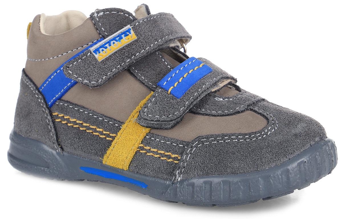 Ботинки для мальчика. 352091-22352091-22Прелестные ботинки от Котофей займут достойное место среди коллекции обуви вашего мальчика. Ботинки, выполненные из натуральной кожи, оформлены контрастной прострочкой, сбоку - контрастными полосками из кожи. Кожаная подкладка абсорбирует образующуюся внутри обуви влагу и гарантирует полный комфорт. Стелька из материала ЭВА с поверхностью из натуральной кожи дополнена супинатором с перфорацией, который обеспечивает правильное положение стопы ребенка при ходьбе и предотвращает плоскостопие. Ремешки с застежками- липучками надежно зафиксируют изделие на ноге. Подошва с рифлением обеспечивает отличное сцепление с любой поверхностью. Стильные ботинки - незаменимая вещь в гардеробе каждого мальчика!
