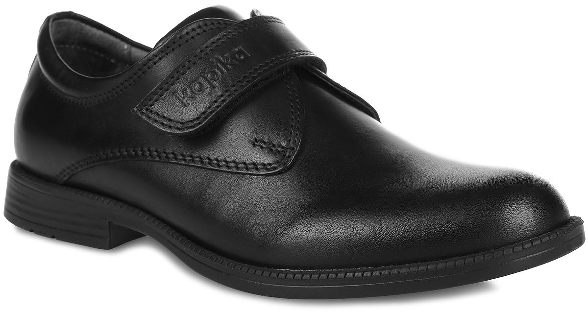 Туфли для мальчика. 23370-123370-1Стильные туфли от Kapika придутся по душе вашему мальчику. Модель выполнена из натуральной кожи. Ремешок с застежкой-липучкой, оформленный фирменным тиснением, надежно зафиксирует модель на ноге. Внутренняя поверхность из натуральной кожи не натирает. Стелька из материала ЭВА с поверхностью из натуральной кожи дополнена супинатором с перфорацией, который обеспечивает правильное положение стопы ребенка при ходьбе и предотвращает плоскостопие. Рифление на подошве обеспечивает отличное сцепление с любой поверхностью. Стильные туфли - незаменимая вещь в гардеробе каждого мальчика!