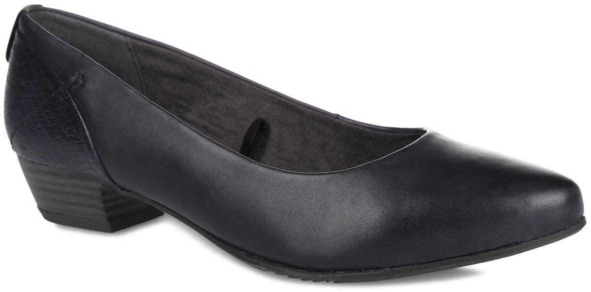 Туфли женские. 8-8-22200-27-8058-8-22200-27-805Стильные туфли от Jana не оставят равнодушной настоящую модницу! Модель, выполненная из натуральной кожи, дополнена на заднике вставкой из кожи под рептилию. Заостренный носок добавляет женственности. Подкладка из текстиля и искусственного материала не натирает. Стелька из искусственной кожи обеспечивает максимальный комфорт. Небольшой каблук, стилизован под дерево. Подошва с технологией Soft Flex легкая и очень гибкая, благодаря использованию специальных материалов и уникальной конструкции. Каблук и подошва с рифлением обеспечивают идеальное сцепление с любыми поверхностями. Элегантные туфли внесут изысканные нотки в ваш образ и подчеркнут вашу утонченную натуру.