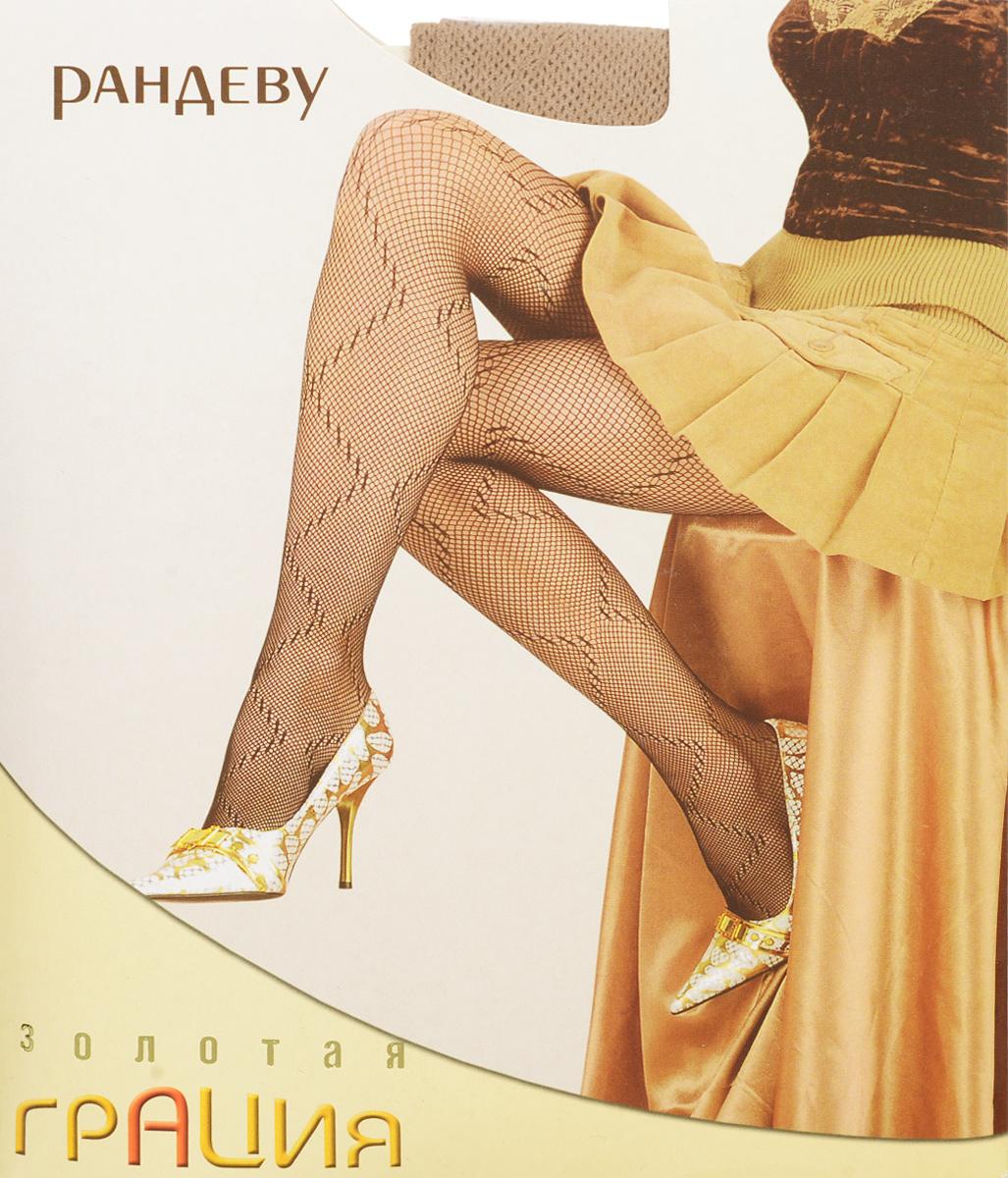 Колготки женские РандевуРандевуМодные фантазийные колготки Золотая Грация Рандеву выполнены по уникальной бесшовной технологии. Модель в сеточку с изысканным рисунком ромб. Контрастное сочетание мелкой сетки и крупного рисунка привлекают внимание. Хлопковая ластовица обеспечивает дополнительный комфорт. Эластичная резинка на поясе плотно облегает талию.