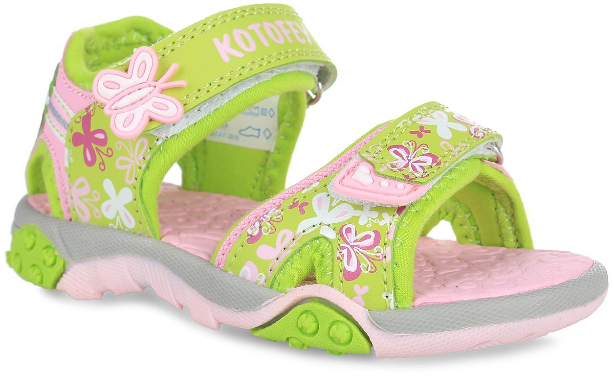 323029-13Очаровательные сандалии Котофей для девочки покорят вашу маленькую принцессу с первого взгляда! Сандалии изготовлены из искусственной кожи и оформлены изображениями бабочек. Ремешки с застежками-липучками, один из которых оформлен надписью с названием бренда и элементом в виде бабочки, прочно закрепят модель на ножке и отрегулируют нужный объем. Подкладка выполнена из мягкого текстиля. Стелька, выполненная из ЭВА-материала с рельефной поверхностью, комфортна при ходьбе. Подошва из ТЭП-материала с оригинальной рифленой поверхностью обеспечит отличное сцепление с любой поверхностью. Практичные и милые сандалии займут достойное место в гардеробе вашей девочки.