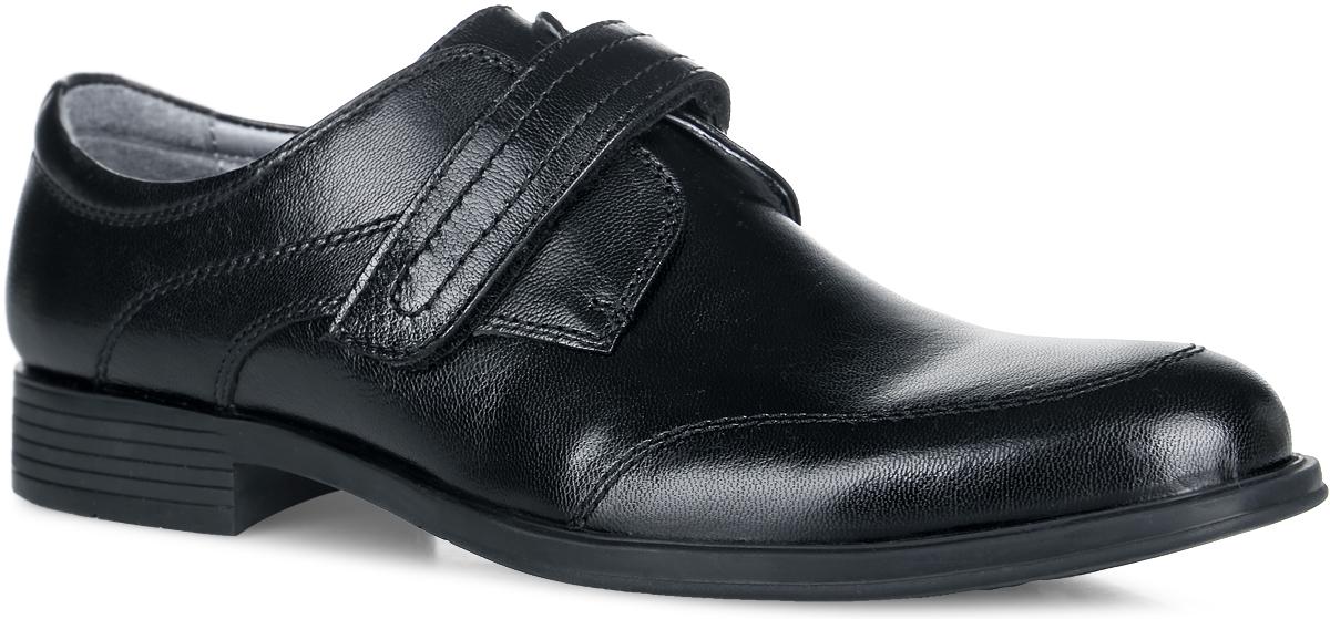 Туфли для мальчика. 2433524335Стильные туфли от Kapika придутся по душе вашему мальчику. Модель выполнена из натуральной кожи. Ремешок с застежкой-липучкой надежно зафиксирует модель на ноге. Внутренняя поверхность из натуральной кожи не натирает. Стелька из материала ЭВА с поверхностью из натуральной кожи дополнена супинатором с перфорацией, который обеспечивает правильное положение стопы ребенка при ходьбе и предотвращает плоскостопие. Рифление на подошве обеспечивает отличное сцепление с любой поверхностью. Стильные туфли - незаменимая вещь в гардеробе каждого мальчика!