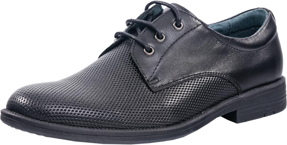 Туфли для мальчика. 732140-21732140-21Туфли для мальчика выполнены из натуральной высококачественной кожи. Выполнены в классическом цвете и стиле. Идеально подойдут для праздников и повседневной носки.