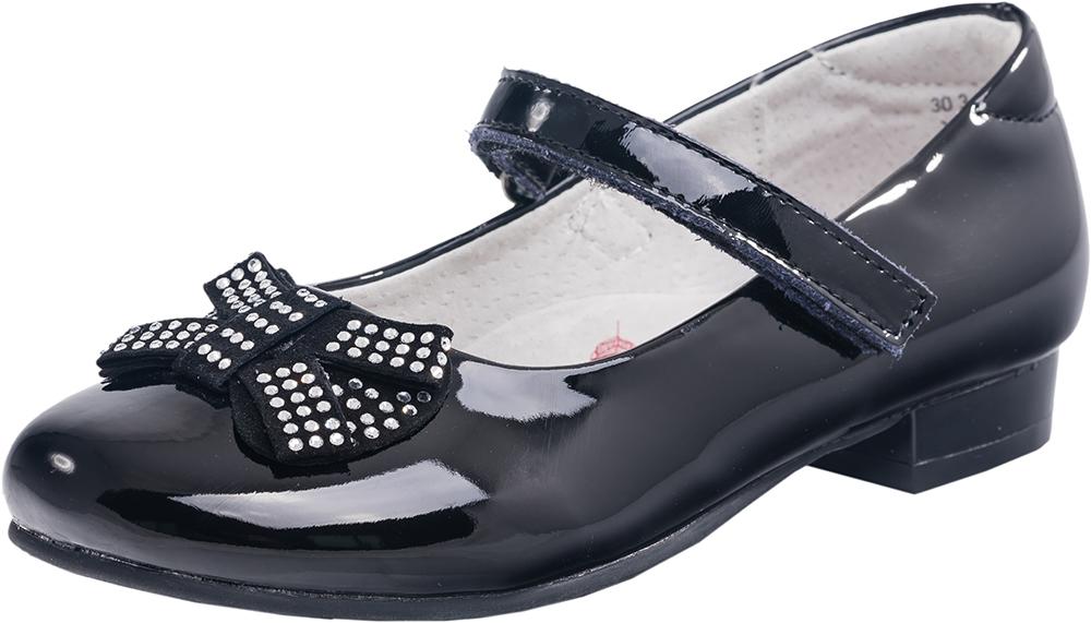 Туфли для девочки. 533013-21533013-21
