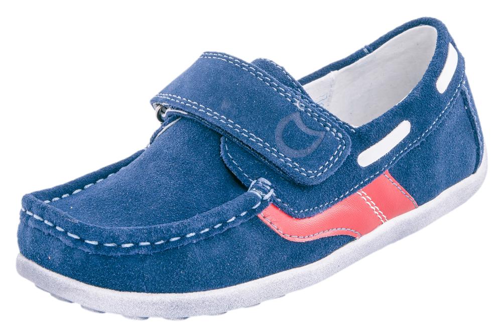 Мокасины для мальчика. 532089-21532089-21Туфли-мокасины для мальчиков из натуральной кожи. Кожаная подкладка абсорбирует образующуюся внутри обуви влагу и гарантирует полный комфорт. Идеальна для теплой осенней погоды и в качестве сменной обуви