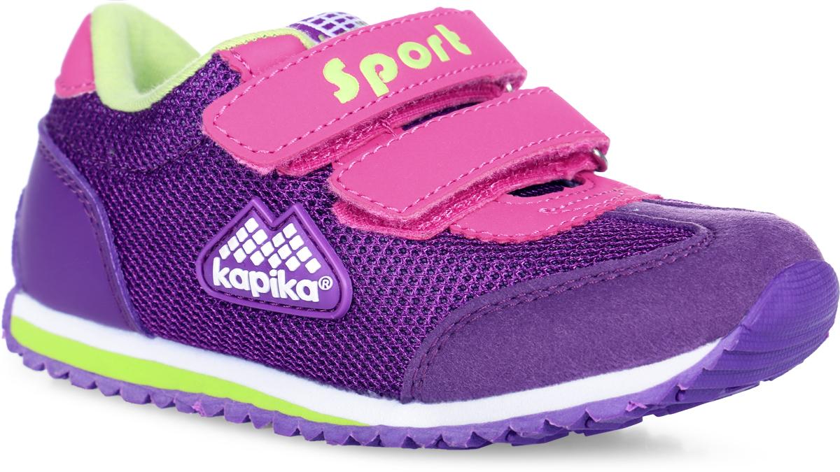 Кроссовки для девочки. 72120-872120-8Удобные и стильные кроссовки от Kapika заинтересуют вашу дочурку с первого взгляда. Модель выполнена из текстиля и дополнена вставками из искусственной кожи. Ремешки на застежках-липучках надежно фиксируют изделие на ножке. Мягкая верхняя часть и подкладка, выполненная из хлопка, гарантируют уют и предотвращают натирание. Анатомическая, влагопоглощающая, антибактериальная и амортизирующая стелька из ЭВА материала с верхним кожаным покрытием сохраняет комфортный микроклимат в обуви, обеспечивает эффективное поддержание свода стопы и правильное формирование детской стопы. Сбоку модель декорирована брендовой нашивкой из ПВХ. Облегченная подошва из ЭВА материала, дополненная вставками из ТЭП, оснащена рифлением для лучшей сцепки с поверхностью. Такие кроссовки займут достойное место среди обуви вашей девочки.