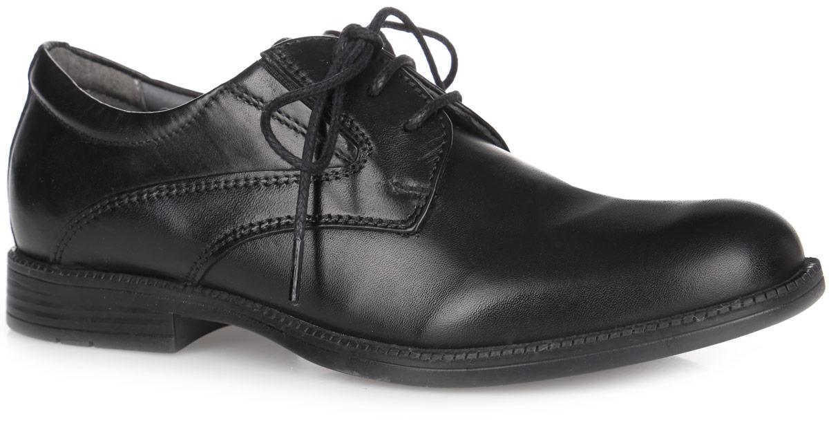 Туфли для мальчика. 23411-123411-1Стильные классические туфли от Kapika придутся по душе вашему сыну! Модель полностью выполнена из натуральной кожи. Задняя и боковая части дополнены кожаной накладкой. Изделие фиксируется на ноге с помощью боковых резинок, объем регулируется с помощью шнурков. Внутренняя поверхность выполнена из натуральной кожи. Стелька из натуральной кожи дополнена супинатором с перфорацией, который обеспечивает правильное положение стопы ребенка при ходьбе и предотвращает плоскостопие. Анатомическая стелька обеспечивает воздухопроницаемость, отличную амортизацию, сохранение комфортного микроклимата обуви, эффективное поглощение влаги и неприятных запахов. Подошва изготовлена из качественных полимерных материалов, а ее рифленая поверхность гарантирует отличное сцепление с любыми поверхностями. Удобные и стильные туфли - незаменимая вещь в гардеробе каждого школьника!