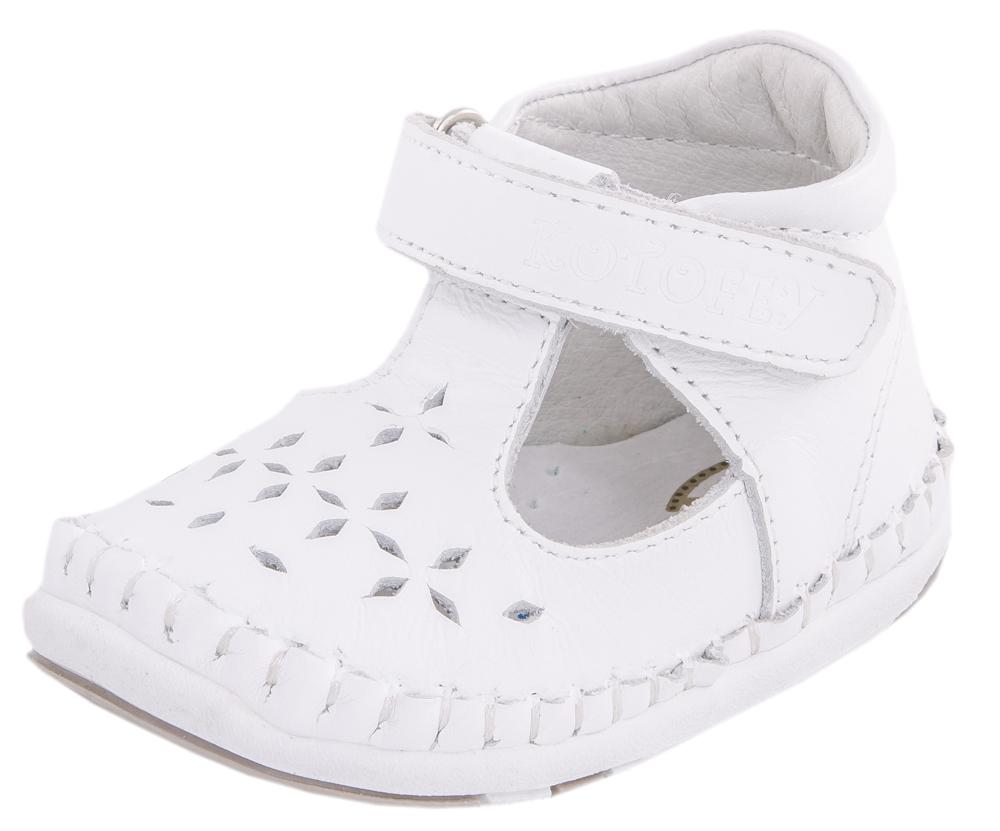 032039-23Туфли летние выполнены полностью из натуральной кожи. Кожаная подкладка и перфорация в виде звездочек абсорбирует образующуюся внутри обуви влагу и гарантирует полный комфорт. Мягкий манжет создает комфорт при ходьбе и предотвращает натирание ножки ребенка.