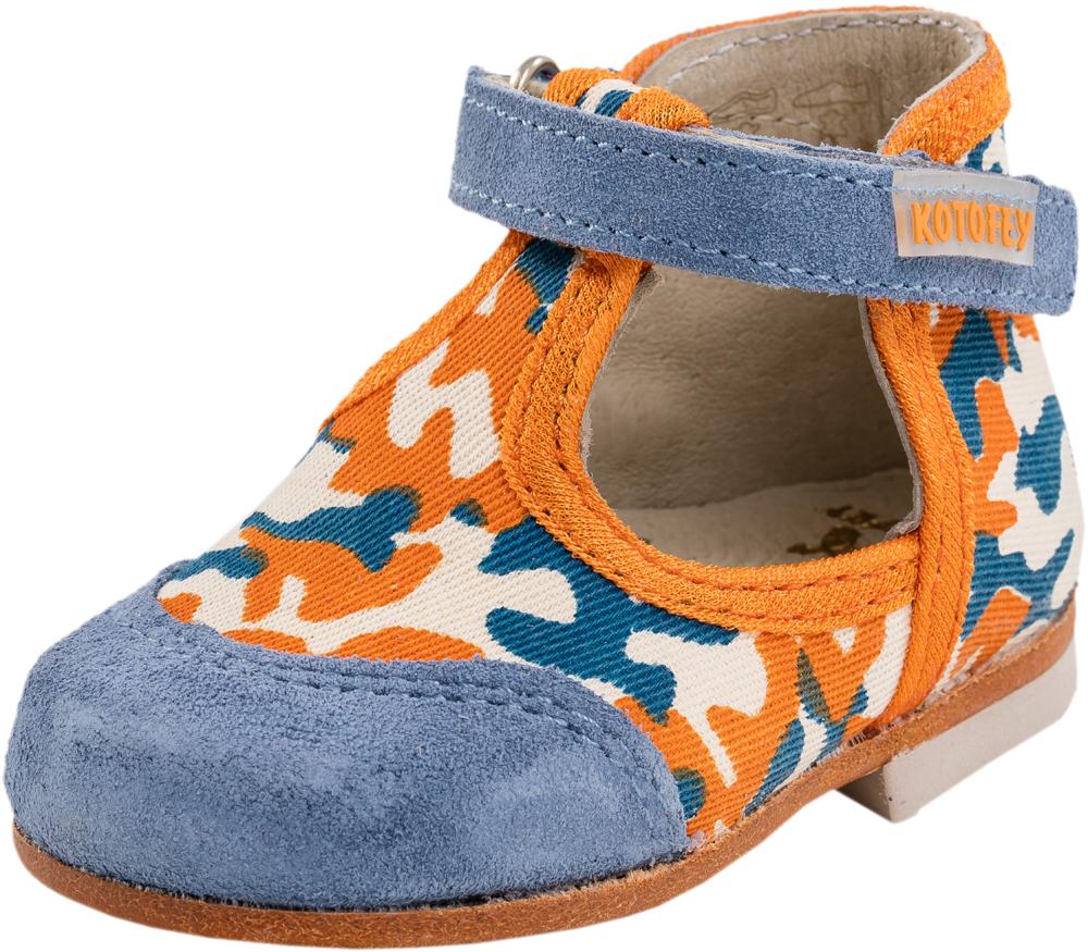 Туфли для мальчика. 034005-21034005-21Яркие туфли разработаны специально для первых шагов Вашего малыша! Верх моделей выполнен из текстиля, подкладка - из натуральной кожи. Кожаная подошва дополнена невысоким каблучком (прим. 5-7мм), присутствие которого обеспечивает ножке малыша правильное развитие. Жесткий задник надежно зафиксирует стопу, а это значит, что ребенок будет чувствовать себя максимально удобно. Ремешок с пряжкой надежно фиксирует обувь на стопе.