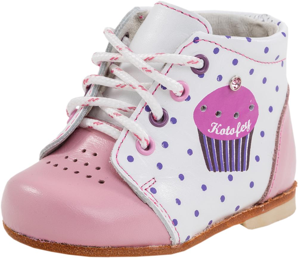 Ботинки для девочки. 052123-21