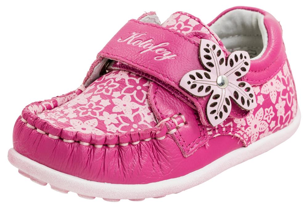 132091-22Туфли-мокасины для девочек из натуральной кожи. Выполнены в нежном серо-розовом цвете. Кожаная подкладка абсорбирует образующуюся внутри обуви влагу и гарантирует полный комфорт. Идеальна для теплой осенней погоды и в качестве сменной обуви