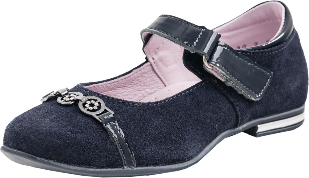 532124-22Туфли школьные выполнены в классическом цвете. Материал верха обуви натуральный, водоотталкивающий велюр с благородной бархатистой структурой. На ноге модель фиксируется липучкой. Подошва модели клеевая, дополнена небольшим каблучком. Стелька из натуральной кожи, дублированная мягким вспененным материалом, обладает свойствами гигроскопичности и воздухопроницаемости, что обеспечит полный комфорт ножке в течение всего дня.