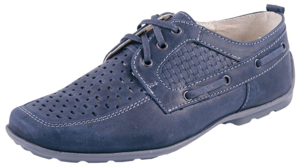 Туфли для мальчика. 632154-21632154-21Классические туфли выполнены из натуральной кожи. Модель перфорирована, что позволяет ноге чувствовать себя комфортно весь день. Туфли очень хорошо подходят для носки, как на улице, так и в помещении в качестве сменной обуви.