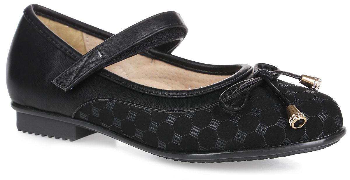 Туфли для девочки. B55-9B55-9Чудесные туфли от Adagio придутся по душе вашей юной моднице! Модель выполнена из искусственной кожи с оригинальным узором и оформлена на мыске очаровательным бантиком, дополненным стильной фурнитурой. Подкладка и стелька, изготовленные из натуральной кожи, предотвратят натирание и гарантируют уют. Стелька дополнена супинатором с перфорацией, который обеспечивает правильное положение ноги ребенка при ходьбе, предотвращает плоскостопие. Ремешок на застежке-липучке надежно зафиксирует изделие на ножке ребенка. Подошва и каблук оснащены рифлением для лучшего сцепления с различными поверхностями. Удобные туфли - незаменимая вещь в гардеробе каждой девочки.
