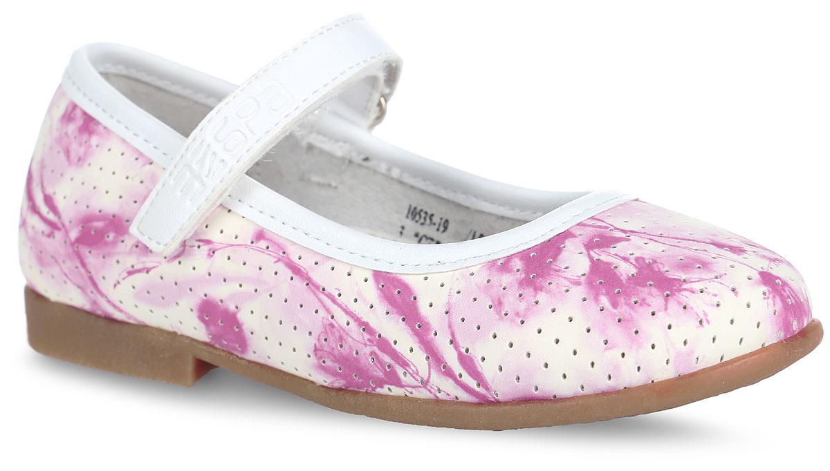Туфли для девочки. 10535-19/10534-1910534-19Чудесные туфли от Зебра придутся по душе вашей юной моднице! Модель выполнена из искусственной кожи, оформленной оригинальным принтом и перфорацией по всей поверхности. Широкий, устойчивый каблук продлен с внутренней стороны до середины стопы, чтобы исключить заваливание стопы вовнутрь. Ремешок на застежке-липучке надежно зафиксирует изделие на ножке ребенка. Подкладка выполнена из натуральной кожи, что предотвращает натирание и гарантирует уют. Стелька из ЭВА материала с поверхностью из натуральной кожи оснащена небольшим супинатором с перфорацией, который обеспечивает правильное положение ноги ребенка при ходьбе, предотвращает плоскостопие. Подошва оснащена рифлением для лучшего сцепления с различными поверхностями. Удобные туфли - незаменимая вещь в гардеробе каждой девочки.