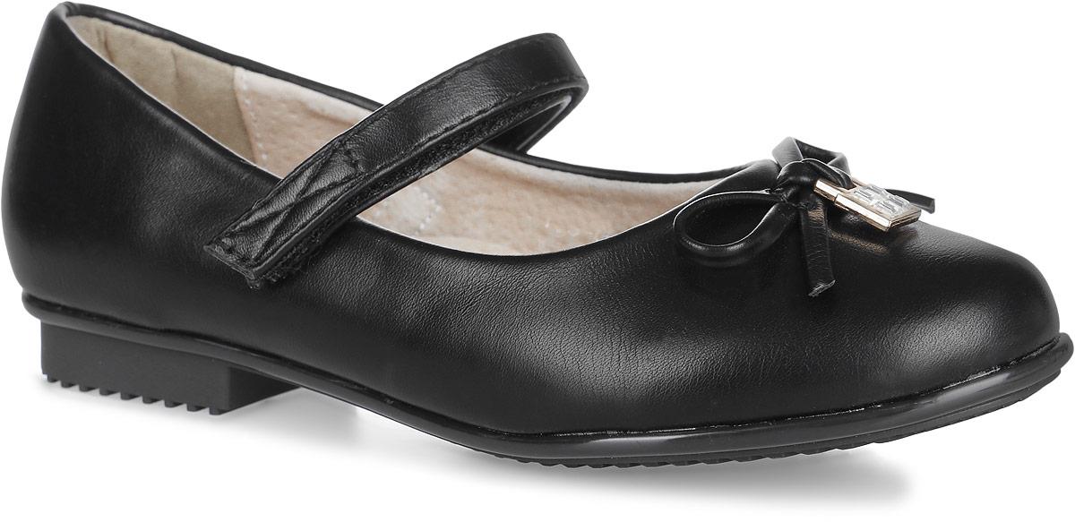 Туфли для девочки. 168-33168-33Чудесные туфли от Adagio придутся по душе вашей юной моднице! Модель выполнена из искусственной гладкой кожи и оформлена на мыске милым бантом со стильной фурнитурой. Подкладка и стелька, изготовленные из натуральной кожи, предотвратят натирание и гарантируют уют. Стелька из ЭВА материала дополнена супинатором, который обеспечивает правильное положение ноги ребенка при ходьбе и предотвращает плоскостопие. Ремешок на застежке-липучке надежно зафиксирует изделие на ножке ребенка. Подошва оснащена рифлением для лучшего сцепления с различными поверхностями. Удобные туфли - незаменимая вещь в гардеробе каждой девочки.