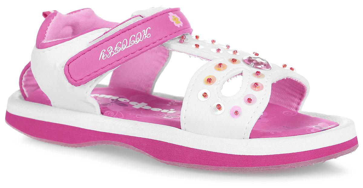425005-11Прелестные сандалии Котофей очаруют вашу девочку с первого взгляда! Модель выполнена из материала ЭВА, который отличается повышенной легкостью, гибкостью и обладает прекрасными амортизирующими свойствами, а также украшена пайетками и бисером. Задний ремень и фиксирующий ремешок на застежке-липучке обеспечивают оптимальную посадку обуви на ноге, не давая ей смещаться из стороны в сторону и назад. Удобная стелька гарантирует максимальный комфорт при движении. Рифленая поверхность подошвы защищает изделие от скольжения. Яркие стильные сандалии поднимут настроение вам и вашему ребенку!