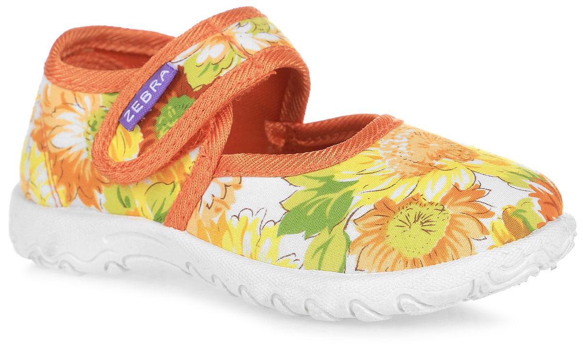 Сандалии для девочки. 3-112TF3-112TFПрелестные сандалии от Зебра придутся по душе вашей юной моднице! Модель изготовлена из текстиля. Модель оформлена символикой бренда и ярким цветочным принтом. Ремешок с застежкой-липучкой прочно зафиксирует модель на ножке. Стелька с поверхностью из натуральной кожи комфортна при движении. Стелька оснащена супинатором, который обеспечивает правильное положение стопы ребенка при ходьбе и предотвращает плоскостопие. Подошва с рифлением обеспечивает идеальное сцепление с любыми поверхностями. Стильные сандалии - незаменимая вещь в гардеробе каждой девочки.
