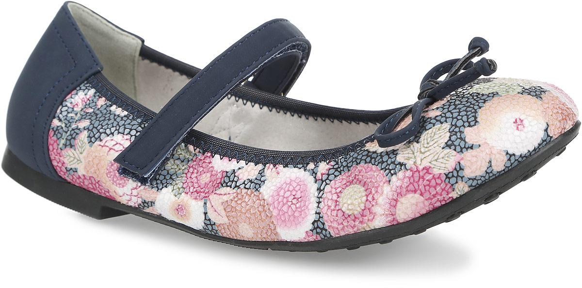 Туфли для девочек. 02-136-06502-136-065