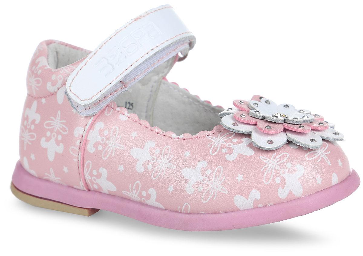 10543-9Чудесные туфли от Зебра придутся по душе вашей юной моднице! Модель выполнена из комбинации искусственной и натуральной кожи. Туфли оформлены оригинальным принтом и декоративным бантиком на мыске, на ремешке - названием бренда. Ремешок на застежке-липучке надежно зафиксирует изделие на ножке ребенка. Подкладка выполнена из натуральной кожи, что предотвращает натирание и гарантирует уют. Стелька из ЭВА материала с поверхностью из натуральной кожи оснащена небольшим супинатором с перфорацией, который обеспечивает правильное положение ноги ребенка при ходьбе и предотвращает плоскостопие. Рельефная поверхность на подошве и на каблуке гарантирует отличное сцепление с любой поверхностью. Такие удобные туфли - незаменимая вещь в гардеробе каждой девочки.