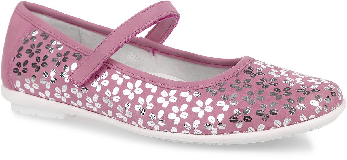 Туфли для девочек. 215-454-70215-454-70