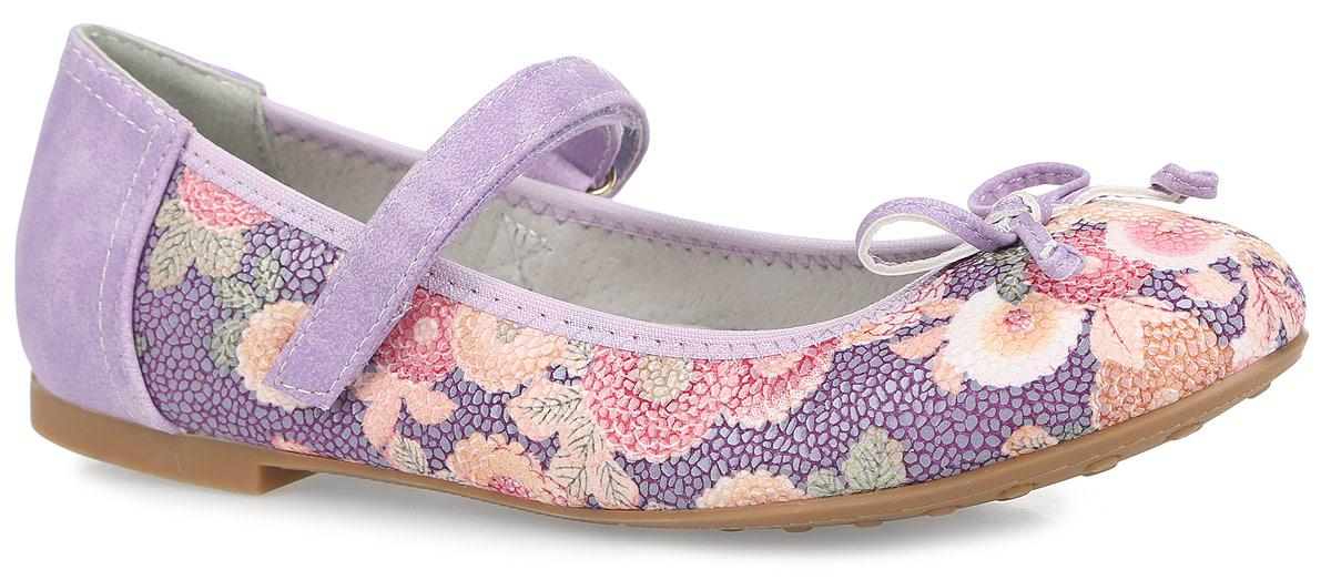 Туфли для девочек. 02-136-06802-136-068