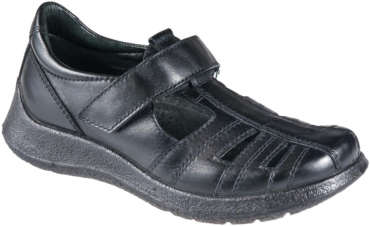 Туфли для мальчика. 5-564009015-56400901