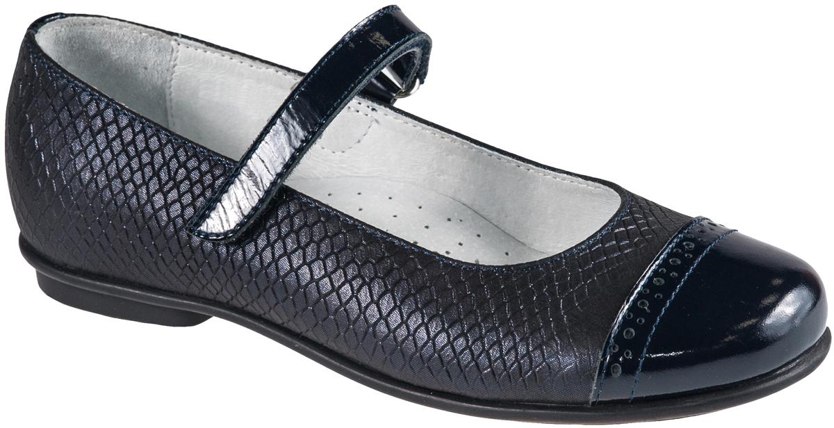 Туфли для девочек. 3/4-5157314013/4-515731401