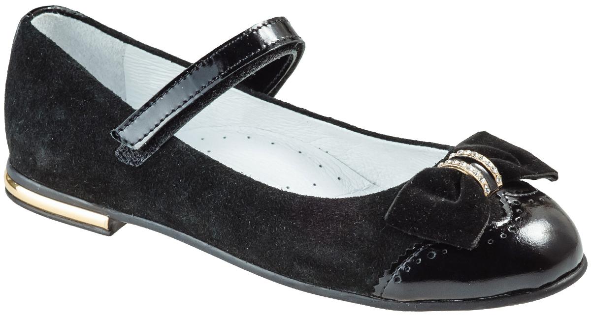 Туфли для девочки. 5-5174515045-517451504