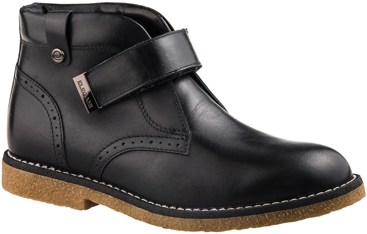 Ботинки для мальчика. 5-5181916015-518191601