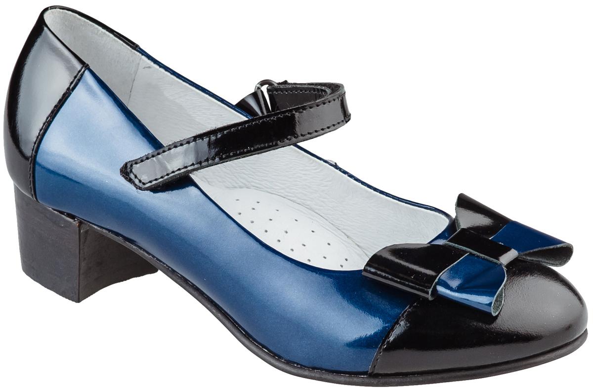 Туфли для девочки. 5-5185115015-518511501