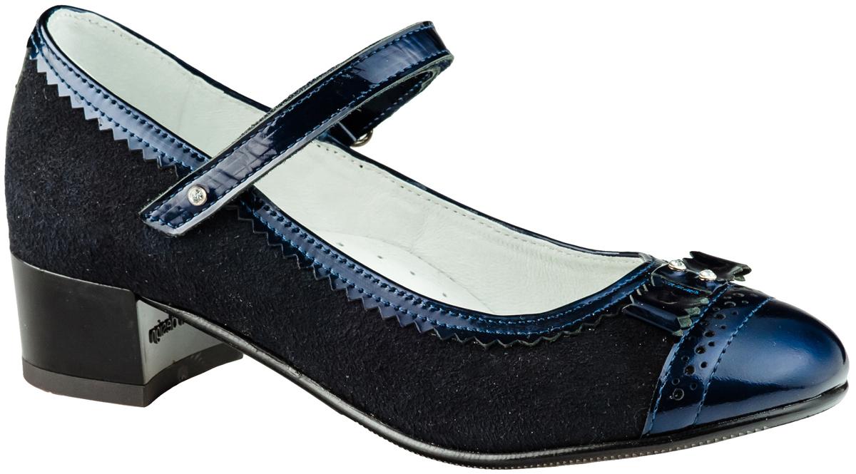 Туфли для девочек. 3/4-5187616013/4-518761601