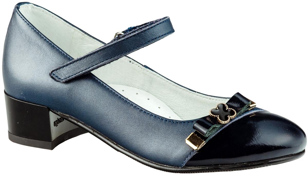 Туфли для девочек. 3/4-5188216023/4-518821602