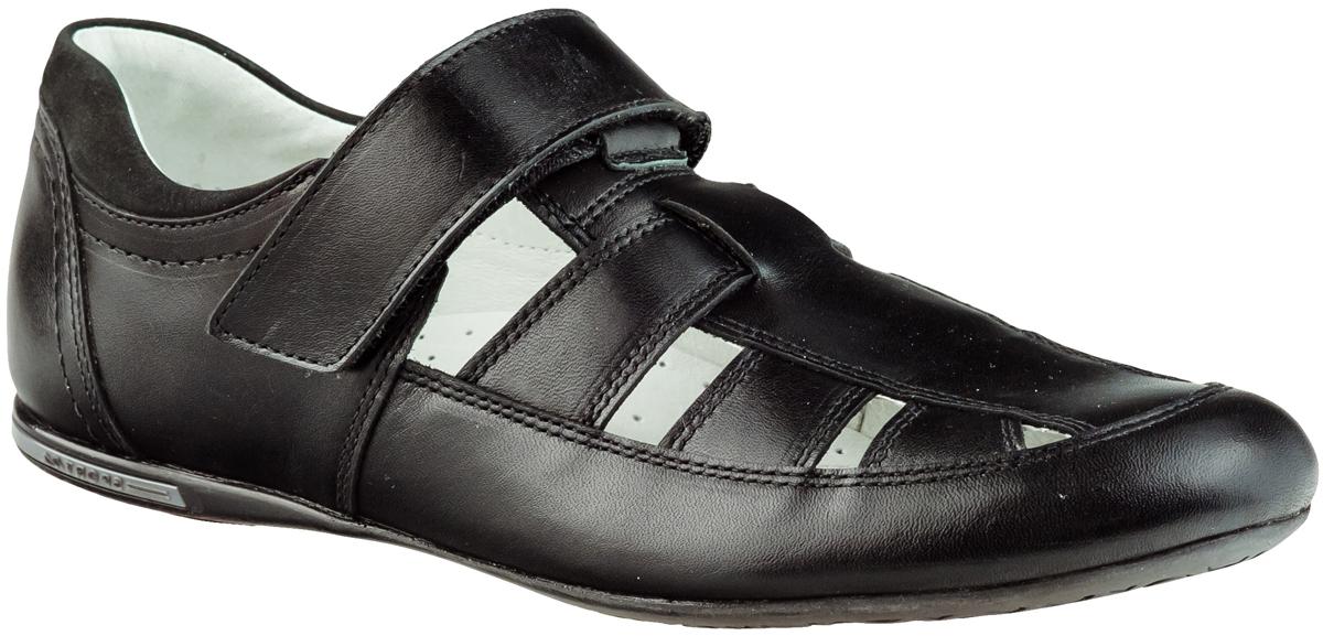 Туфли для мальчиков. 3/4-5188516023/4-518851602
