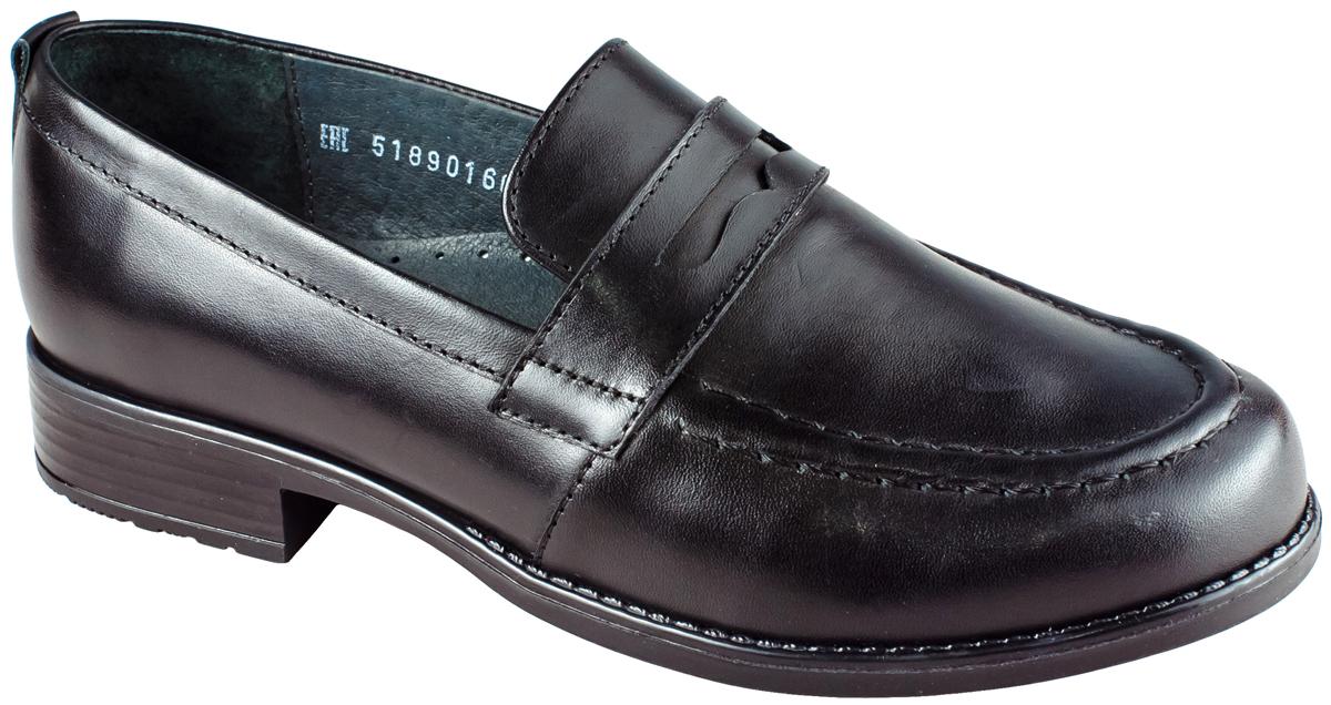Туфли Elegami 518901601