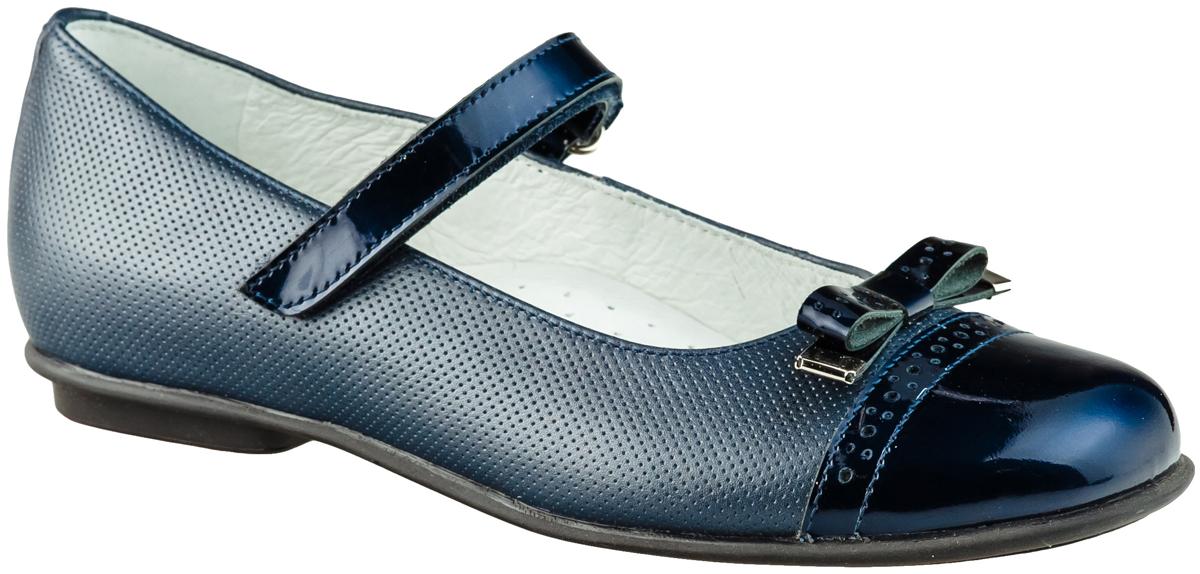 Туфли для девочки. 5-5189316015-518931601